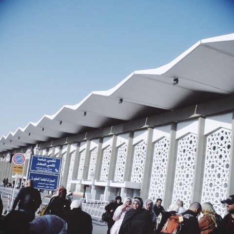 DAMASCUS AIRPORT